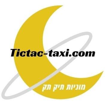 tictac-taxi
